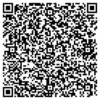 QR-код с контактной информацией организации АЛЬФАТРАСТ УПАК