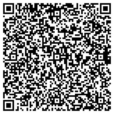 QR-код с контактной информацией организации АНТИЛЁД