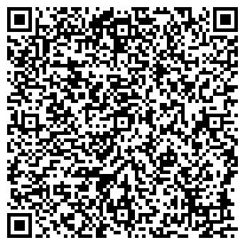 QR-код с контактной информацией организации ПМК-2, ООО