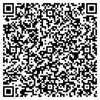 QR-код с контактной информацией организации БИТСЕРВИС