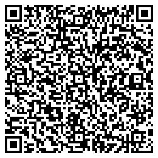 QR-код с контактной информацией организации БРЕЛЛО