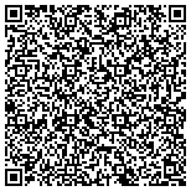 QR-код с контактной информацией организации БЭБИСМАЙЛ