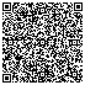 QR-код с контактной информацией организации ООО ГРИНЛАЙН