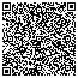 QR-код с контактной информацией организации ГЕЙНС