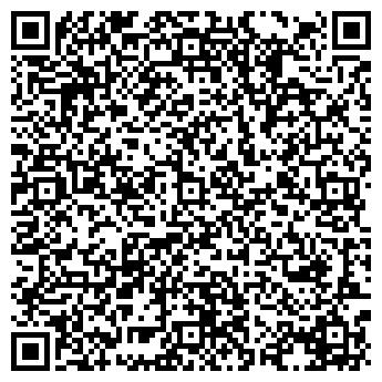 QR-код с контактной информацией организации ГЛАЗУРИТ