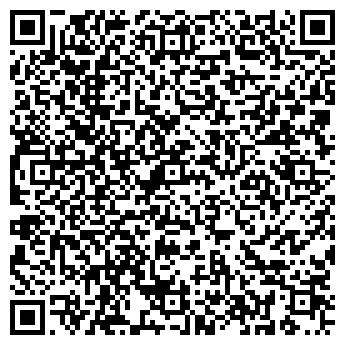 QR-код с контактной информацией организации ДЖИ-ВИ-ЭР