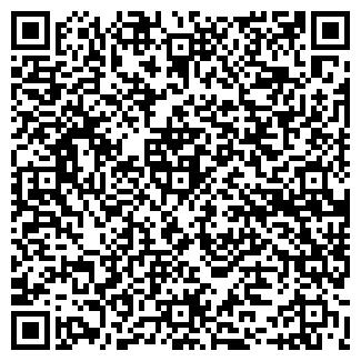 QR-код с контактной информацией организации ООО ТРОЯНА