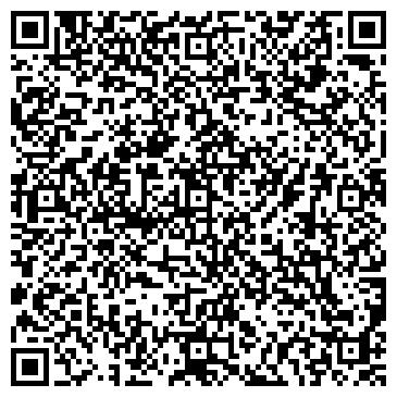 QR-код с контактной информацией организации ЗАО РЕМСТРОЙПУТЬ