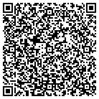 QR-код с контактной информацией организации КАТАРИНА