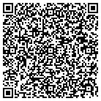 QR-код с контактной информацией организации АРТЕМОВСКОГО № 3