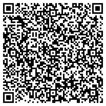 QR-код с контактной информацией организации ВОСТОК ПРОМБАЗА, ООО
