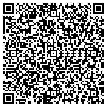 QR-код с контактной информацией организации КЛАРИОН Н
