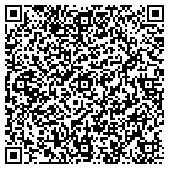 QR-код с контактной информацией организации КТК-СЕРВИС