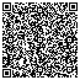 QR-код с контактной информацией организации ЛАРАН