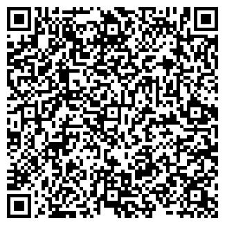 QR-код с контактной информацией организации КРАСНОГОРСКОЕ, ТОО