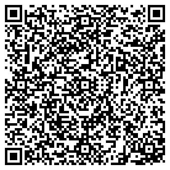 QR-код с контактной информацией организации ЛАНГАЛ