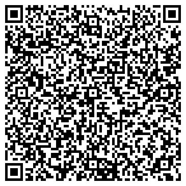 QR-код с контактной информацией организации ПАК-ТРЭЙД