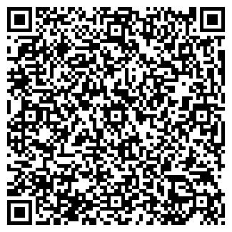 QR-код с контактной информацией организации ФЕТИДА