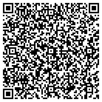 QR-код с контактной информацией организации АЛЕКСИНСКИЙ ЗАВОД ЖБИ