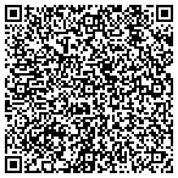 QR-код с контактной информацией организации ПРОД-ХОЛОД