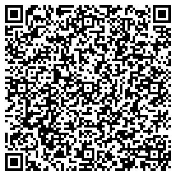 QR-код с контактной информацией организации ПРОФИЛЬ ЛЭНД