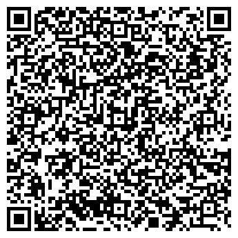 QR-код с контактной информацией организации ПРОФОБУВЬКОМПЛЕКТ
