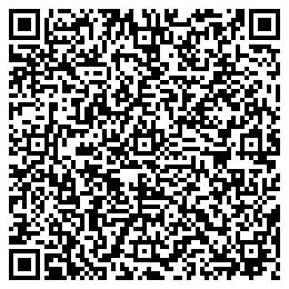 QR-код с контактной информацией организации БЕЛГОРОД-1