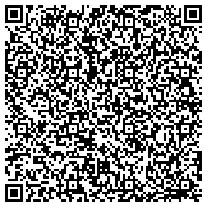 QR-код с контактной информацией организации БЕЛГОРОДСКИЙ ГОСУДАРСТВЕННЫЙ ТЕХНОЛОГИЧЕСКИЙ УНИВЕРСИТЕТ ИМ. ШУХОВА