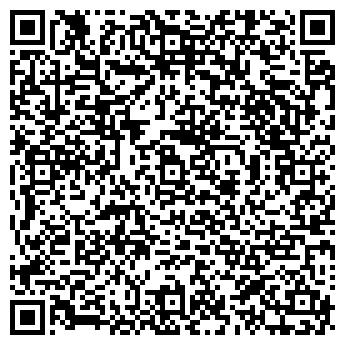 QR-код с контактной информацией организации ЛИЦЕЙ № 1598