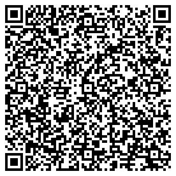 QR-код с контактной информацией организации С-2 ФИРМА