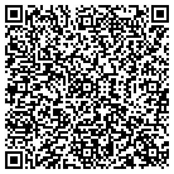 QR-код с контактной информацией организации ТАЛА ЛТД.