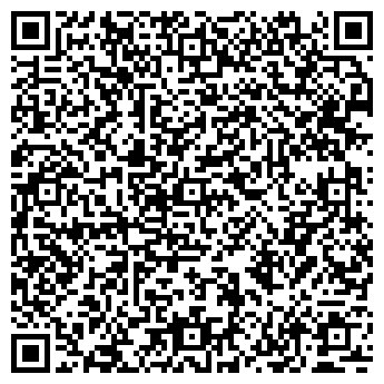 QR-код с контактной информацией организации ЗАОКСКОЕ ДОРОЖНОЕ РСУ