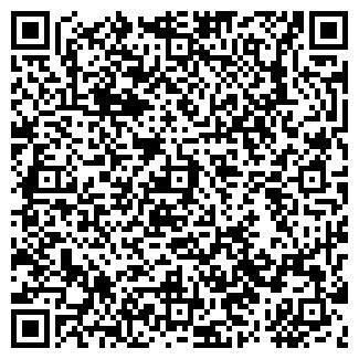QR-код с контактной информацией организации ОПТИКА № 13