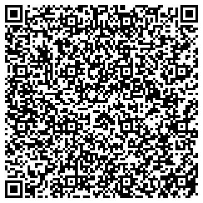 QR-код с контактной информацией организации ОАО ИВАНОВСКОЕ ЗЕМЛЕУСТРОИТЕЛЬНОЕ ПРОЕКТНО-ИЗЫСКАТЕЛЬСКОЕ ПРЕДПРИЯТИЕ