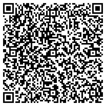 QR-код с контактной информацией организации КАМЕНСКИЙ ФИЛИАЛ