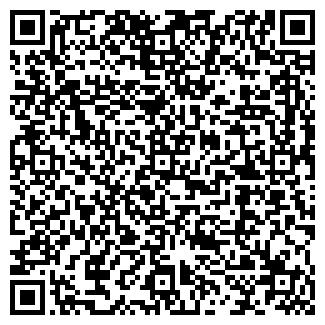 QR-код с контактной информацией организации ЕВДАКОВСКОЕ, ЗАО