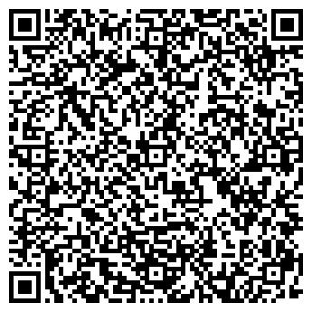 QR-код с контактной информацией организации ТРЕЙДМОСТ