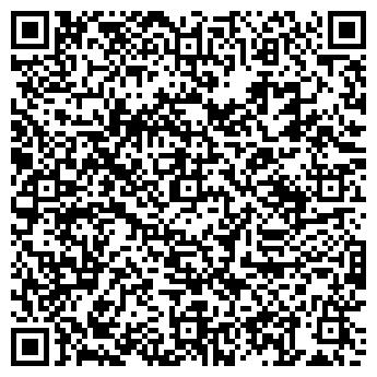 QR-код с контактной информацией организации КРАСНАЯ ВЕТКА, ОАО
