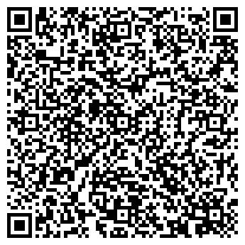 QR-код с контактной информацией организации ТРИОЛЬ-М