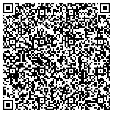 QR-код с контактной информацией организации ВЕТЕРАН-2, ПРОИЗВОДСТВЕННО-ПОЛИГРАФИЧЕСКИЙ КООПЕРАТИВ