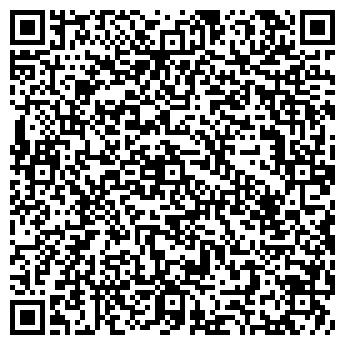 QR-код с контактной информацией организации ЭИС И КО