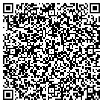 QR-код с контактной информацией организации ЭКО ПРОДУКТ 21