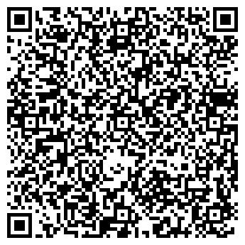 QR-код с контактной информацией организации ЗАО «Эксергия»