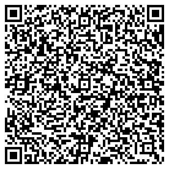 QR-код с контактной информацией организации ЭКОР-ФИШ