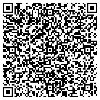 QR-код с контактной информацией организации РУССКИЙ ХРУСТАЛЬ