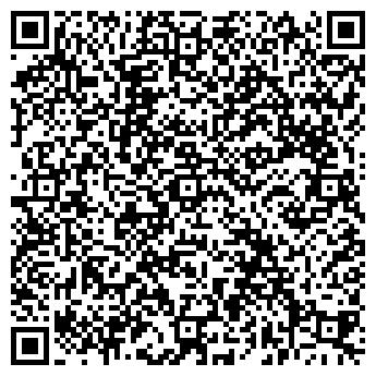 QR-код с контактной информацией организации ЮРАЛМЕД