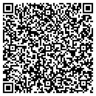 QR-код с контактной информацией организации СУПЕРБЛОК