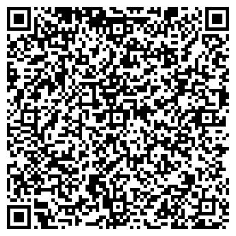 """QR-код с контактной информацией организации ООО """"Эко-тур"""""""