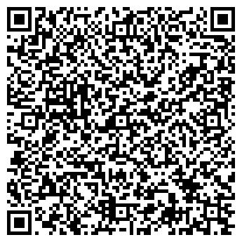 QR-код с контактной информацией организации АЛ-КО КОБЕР