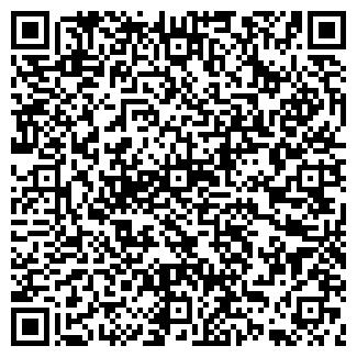 QR-код с контактной информацией организации БОЛЬШЕКАЗИНСКОЕ, ТОО